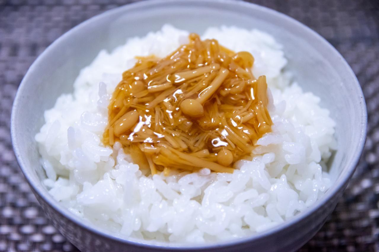栄養 なめ 茸 ナメコ(滑子/なめこ):旬のキノコ百科